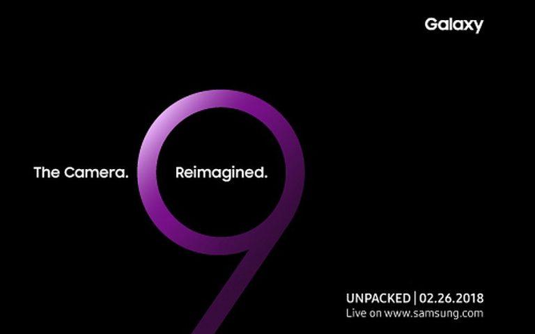 Tarikh pembongkaran Samsung Galaxy S9 telah ditetapkan