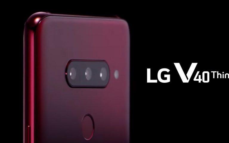LG akan tampil dengan telefon penta-kamera esok