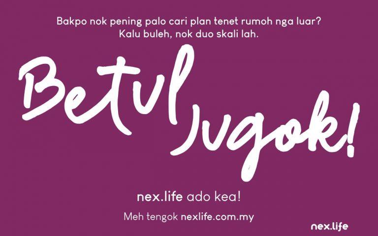 Webe Nex.Life hanya terdapat di Pantai Timur