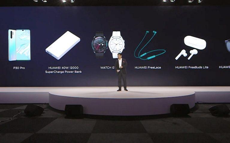 4 Gajet Unik Yang Diumumkan Bersama Huawei P30 Pro