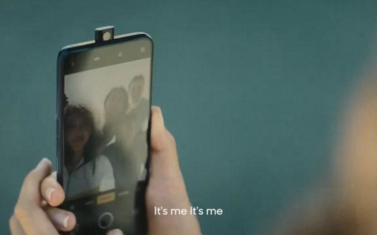 Telefon Misteri Realme Ini Miliki Kamera Pop-up