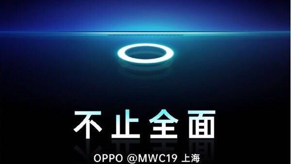Kamera bawah skrin pertama di dunia akan dilancarkan di MWC Shanghai