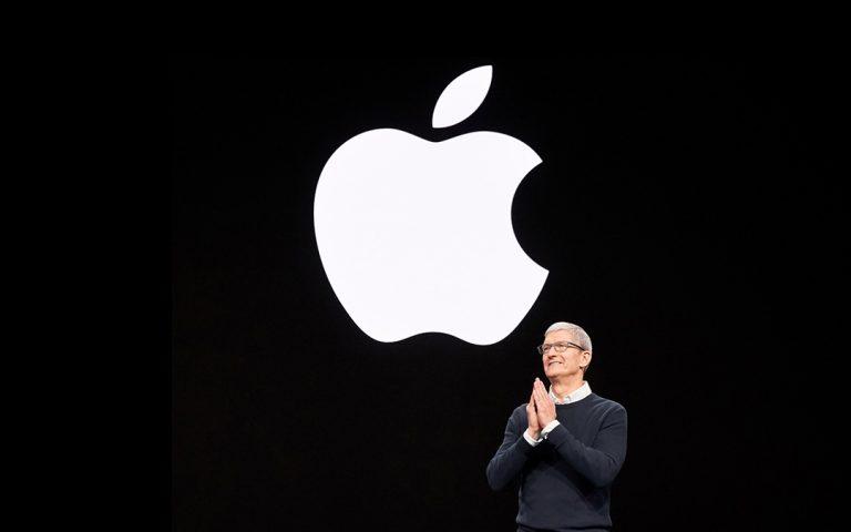 Ada mesej rahsia dalam video pelancaran Apple