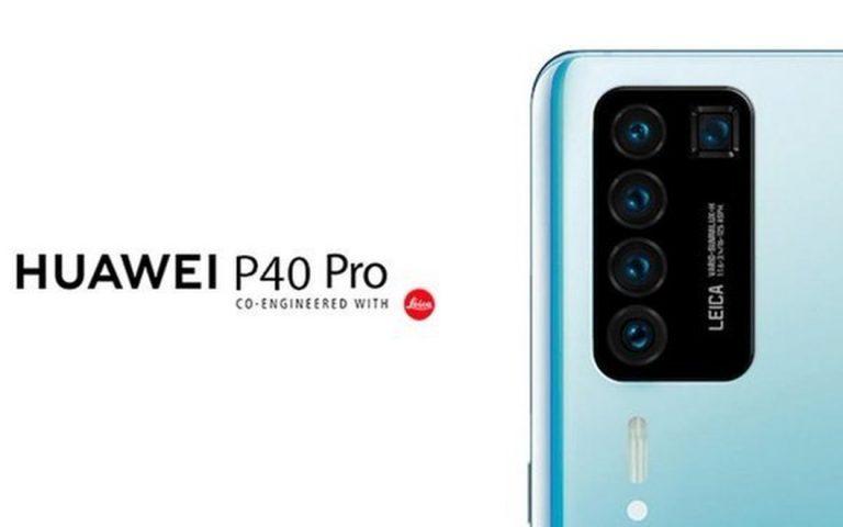 Khabarnya Huawei P40 Pro ada 5 Kamera Belakang Tapi Rekaannya Biasa-Biasa Saja