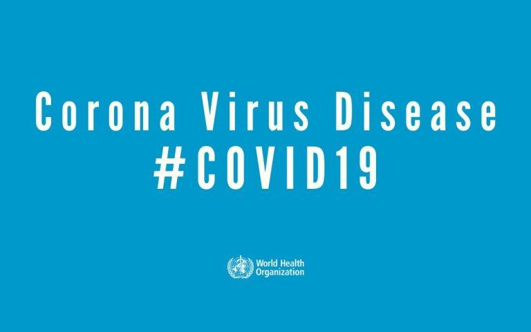 COVID-19 dipilih sebagai nama rasmi untuk elak stigma yang tidak wajar