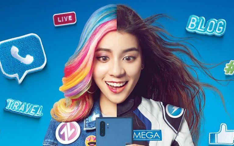 Celcom Mega, Pelan Baru Yang Benarkan Anda Tukar Pelan Setiap Bulan Tanpa Penalti