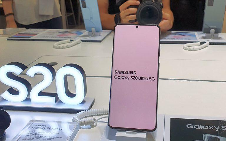 Hadiah percuma untuk pembeli Galaxy S20 diteruskan sehingga 31 Mac