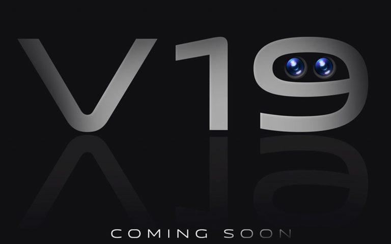 Vivo V19  akan datang dengan satu atau dua kamera hadapan?